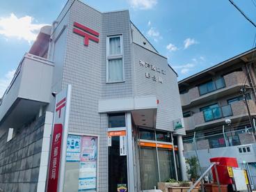 神戸西岡本郵便局の画像1
