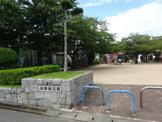 福田西公園