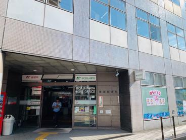 東灘郵便局の画像1