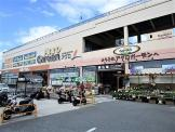 アグロガーデン神戸星陵台店