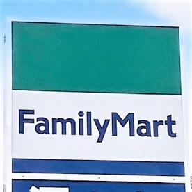 ファミリーマート 甲南山手店の画像1