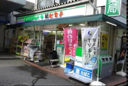 ヒグチ薬品亀戸東口店の画像1