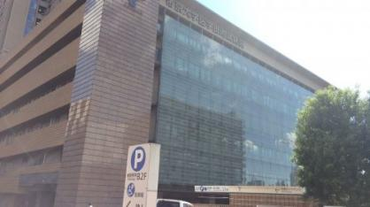 帝京大学医学部付属病院の画像1