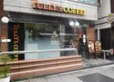 タリーズコーヒー 日本橋三丁目店