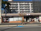 セブンイレブン 神戸魚崎北町4丁目店