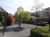 中池ふれあい児童公園