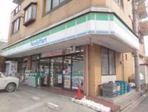 ファミリーマート 太田窪二丁目店