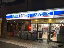 ローソン 大島五丁目店