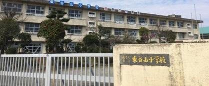 東谷山小学校の画像1