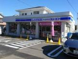 ローソン 八王子横川町店