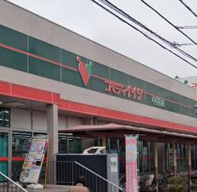 コモディイイダ 中村橋店の画像1