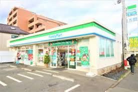 ファミリーマート 八王子並木町店の画像1