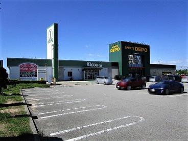 スポーツデポ 明石大蔵海岸店の画像1