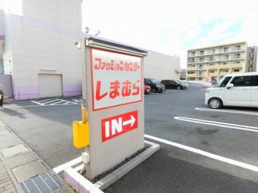 しまむら三郷中央店の画像1