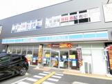 ローソン 三郷中央店