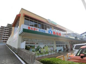 株式会社西松屋チェーンエムズタウン三郷中央店の画像1