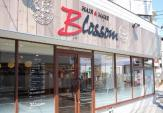 HAIR & MAKE Blossom(ヘアメイクブロッサム) 東武練馬店