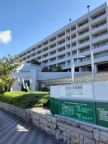 大阪府済生会吹田病院の画像