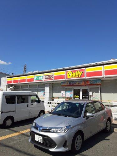 デイリーヤマザキ吹田幸町店の画像
