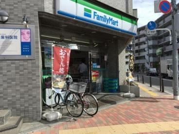 ファミリーマート 新江古田駅前店の画像1