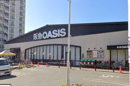 阪急OASIS(阪急オアシス) 西田辺店の画像1