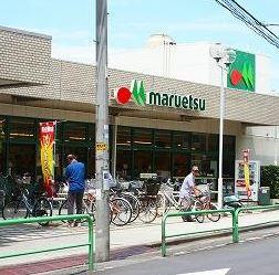 マルエツ 田柄店の画像1