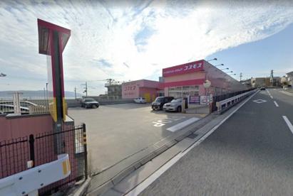 ディスカウントドラッグコスモス JR朝霧駅前店の画像1