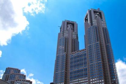 東京都庁第二本庁舎の画像1