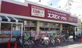 ESBI+練馬東大泉店