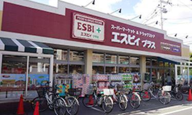 ESBI+練馬東大泉店の画像1