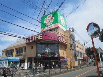 ライフ西大泉店の画像1