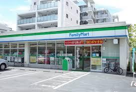 ファミリーマート 宿町四丁目店の画像1