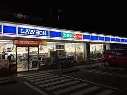 ローソン 横浜井土ヶ谷店の画像1