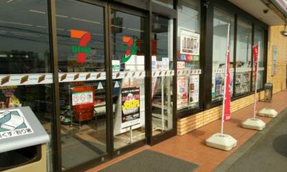 セブンイレブン 高崎箕郷上芝店の画像1