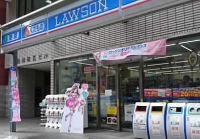 ローソン 神田明神店の画像1