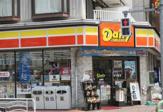 デイリーヤマザキ 白河店