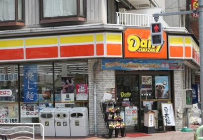 デイリーヤマザキ 白河店の画像1