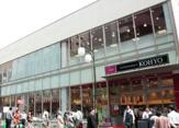 コーヨー・上本町店