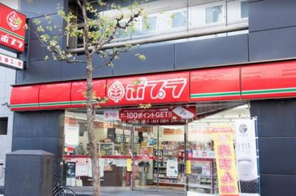 ポプラ 三崎町1丁目店の画像1