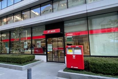 西神田郵便局の画像1