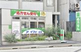 アイファ薬局西荻店