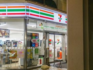 セブンイレブン 内神田2丁目店の画像1