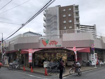 コモディイイダ 東十条店の画像1