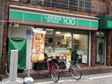 ローソンストア100東十条三丁目店