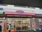 オリジン弁当高座渋谷店