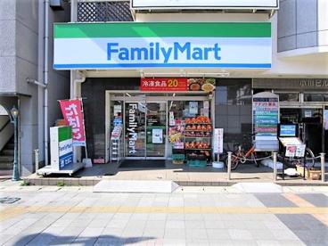 ファミリーマートJR大久保北店の画像1