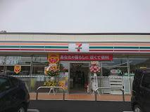 セブンイレブン 八王子榎木店の画像1