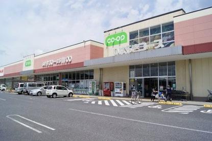 いばらきコープ 土浦店の画像1