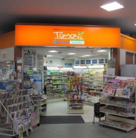 ファミリーマート トモニー富士見台駅店の画像1