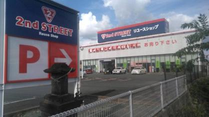 セカンドストリート八女店*の画像1